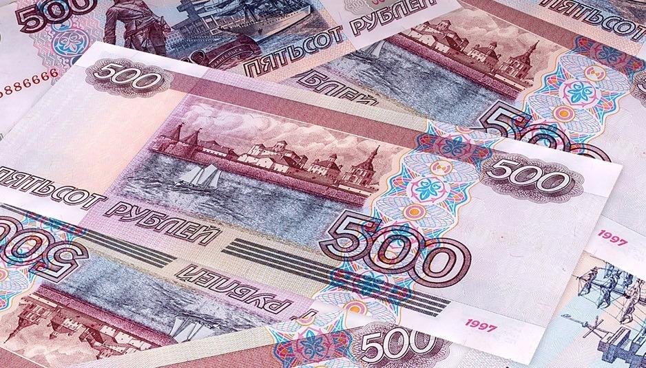 занять 500 рублей срочно деньги в долг в видном