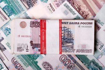 Взять в кредит 3000 рублей быстро где получить специальность финансы и кредит