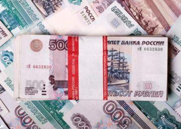 Онлайн займ в 3000 рублей на карту