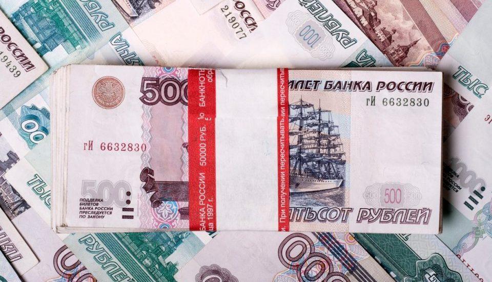 микрозайм 100000 рублей на карту с ежемесячным платежом как проверить неоплаченные кредиты по фамилии