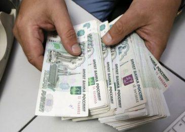 Займ в 25000 рублей на карту