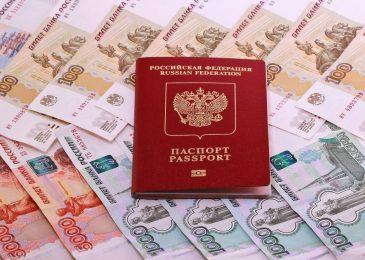 Онлайн займ без фото паспорта на карту