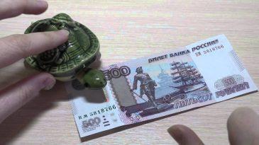 Получить 500 рублей на карту сбербанка прямо сейчас