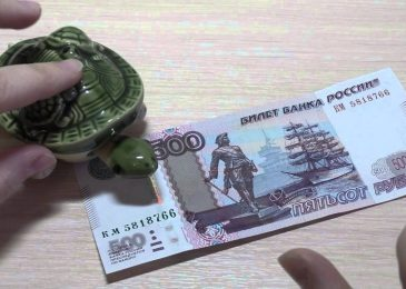 Займы на 500 рублей на карту за 1 минуту