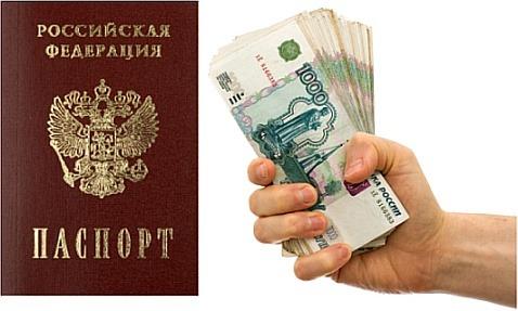 Взять кредит под расписку в москве