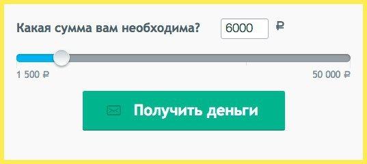 займиго адрес г москва