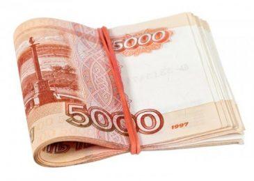 Онлайн займ в 10000 рублей на карту