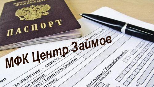 гибдд москва официальный сайт график работы