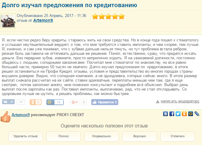 реквизиты волго-вятского банка пао сбербанк г нижний новгород