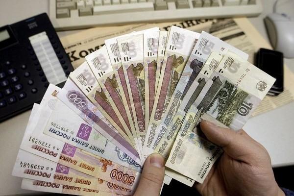 оформление кредита онлайн каспий банк