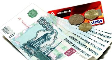 волгоград потребительский кредит lang ru