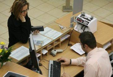 займы 24 часа спб газпромбанк подать заявку на кредит онлайн красноярск