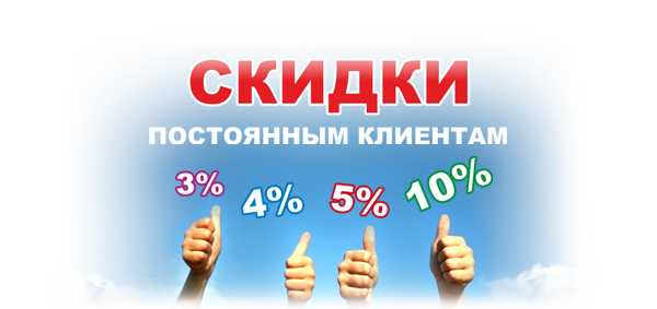 почта банк кредит наличными онлайн заявка пенза