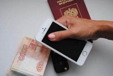 деньги по паспорту без проверок онлайн набережные челны траст банк кредитная карта оформить