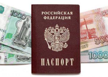 Онлайн займ по паспорту на карту