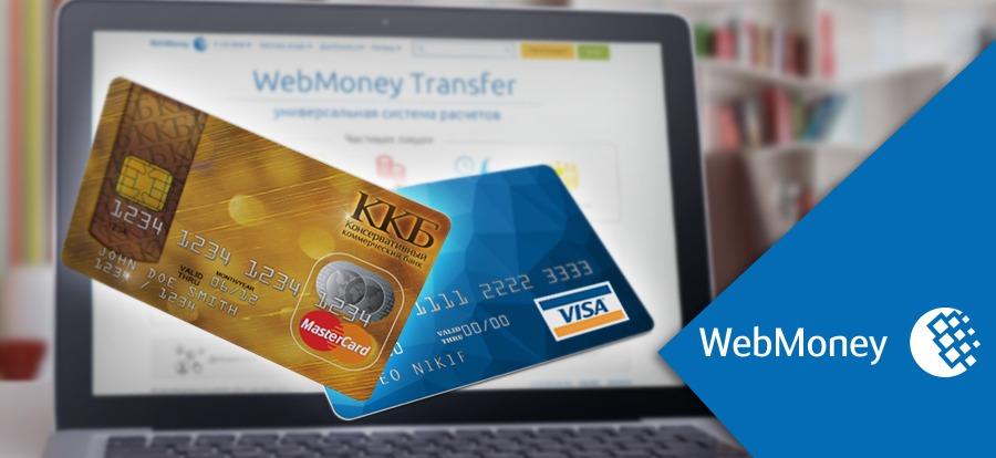 реально ли получить кредит с плохой кредитной историей и просрочками отзывы