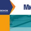 Онлайн заявка на займ в МФО Микрозайм