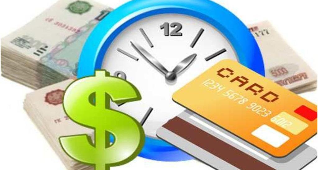 микрозайм за 5 минут спб займ экспресс отзывы должников 2020