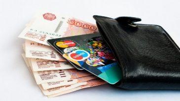 Банк росбанк официальный сайт кредит