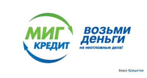 Кредит на карту украина с черным списком