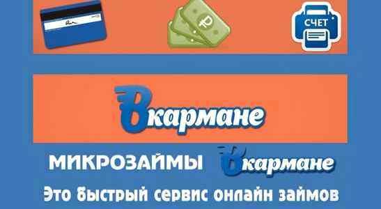 московский кредитный банк главный офис