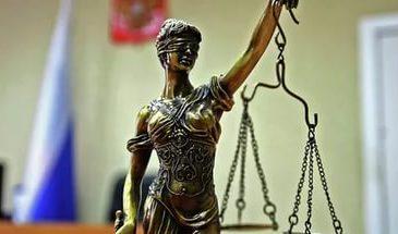 Подают ли МФО в суд на должников