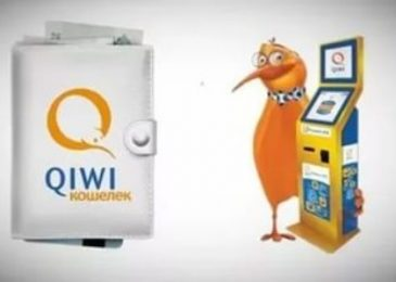 Онлайн займ на Киви кошелек без банковской карты и отказов, мгновенно