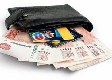 Взять займ по одному паспорту онлайн