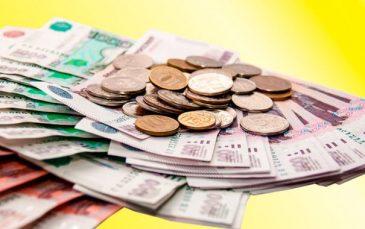 взять деньги с плохой кредитной историей красноярск