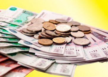 Займ денег с плохой кредитной историей