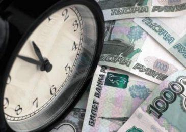 Заявка на деньги до зарплаты онлайн