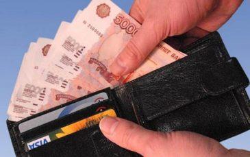 Почта банк кредит не выходя из дома отзывы