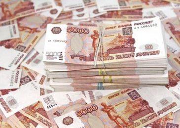 Деньги в СПб до зарплаты