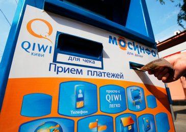 Моментальный займ на Киви кошелек онлайн