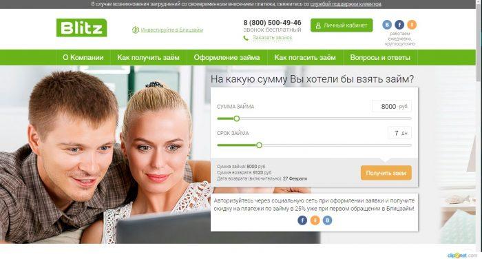 как отключить онлайн банк сбербанка через телефон