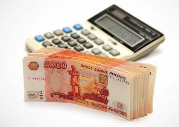 Взять займ в МФО с низким процентом