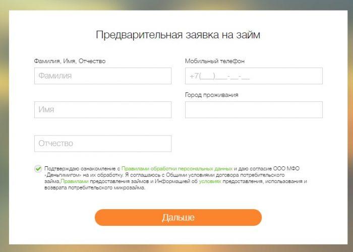 можно ли закрыть кредит через сбербанк онлайн