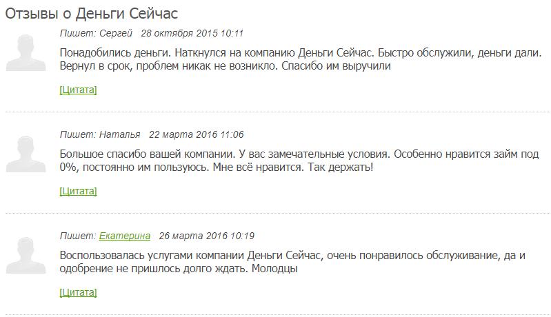 уралсиб онлайн банк вход в личный кабинет uralsib-vhod.ru