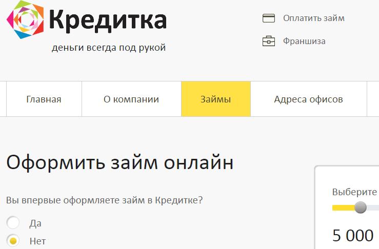 как узнать свой тариф мтс россия крым