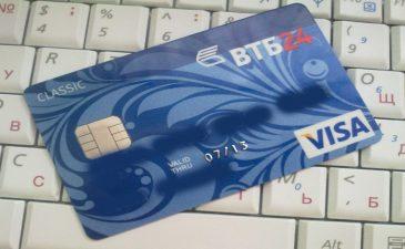займы на карту сейчас мультик про кредит