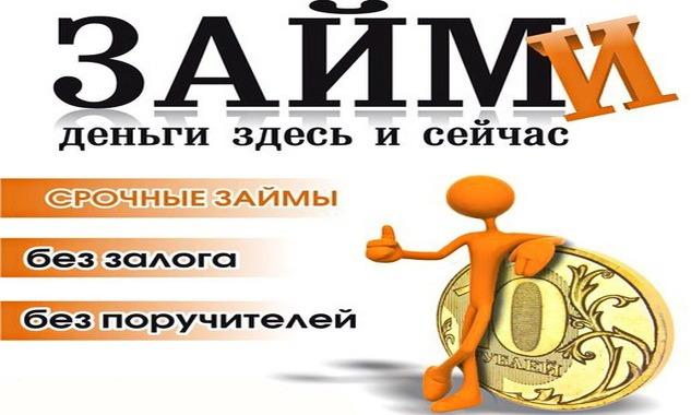 правильное заполнение договора онлайн займа займиго cards credit ru займы на карту онлайн