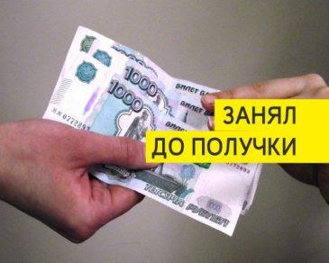 Взять кредит наличными 1000000 рублей на 10 лет
