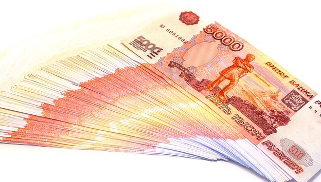 Изображение - Мфо русмикрофинанс money-1504096_960_720