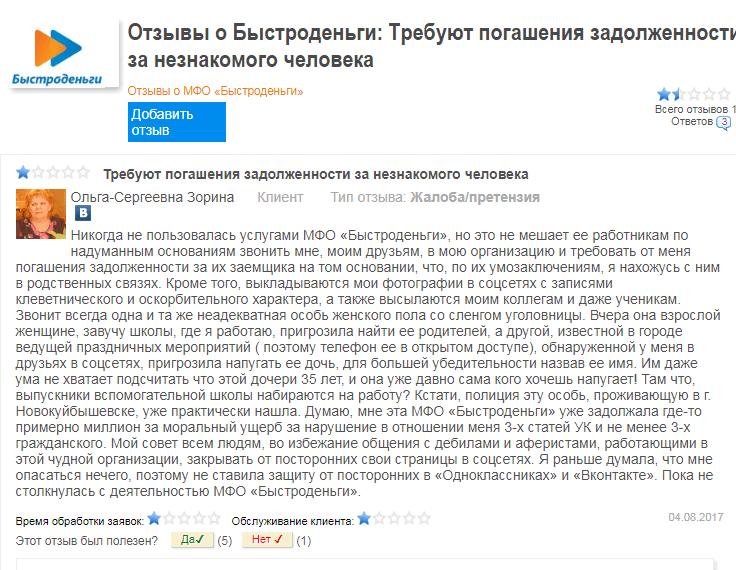 как проверить машину по вин коду бесплатно в россии на все модели бесплатно