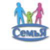 Онлайн заявка на займ в МФО Семья