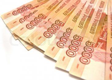 Займ в 15000 рублей на карту
