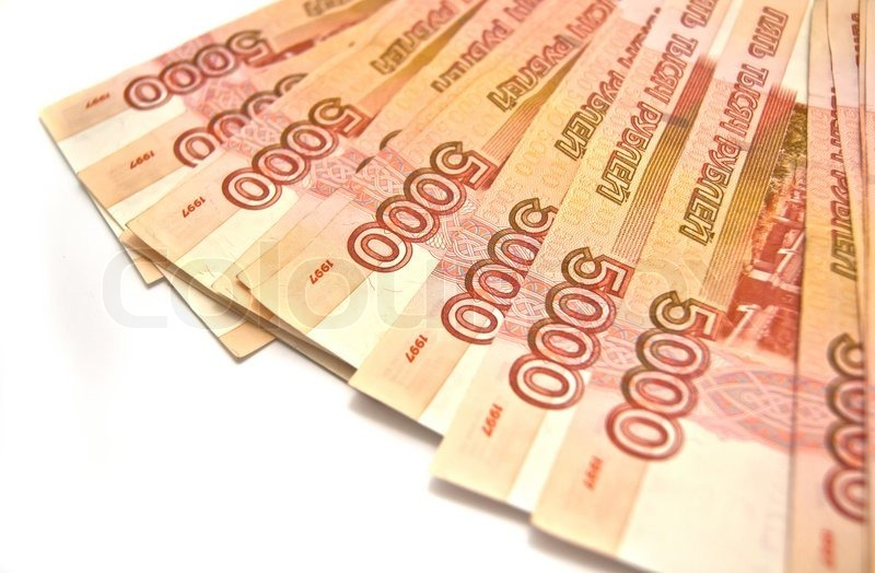 Где взять 15000 рублей