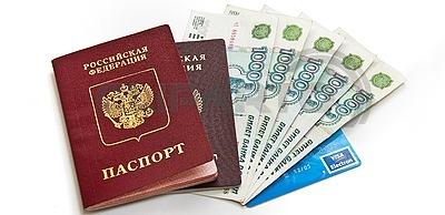 мобифинанс займ заявка онлайн на карту
