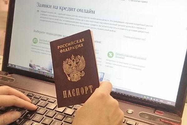 онлайн займ по паспорту без фото