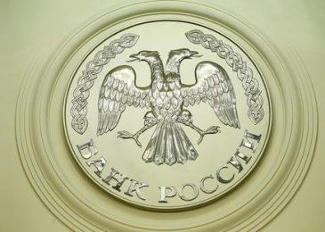 ЦБ обяжет маркировать ресурсы участников микрофинансового рынка в поисковой выдаче